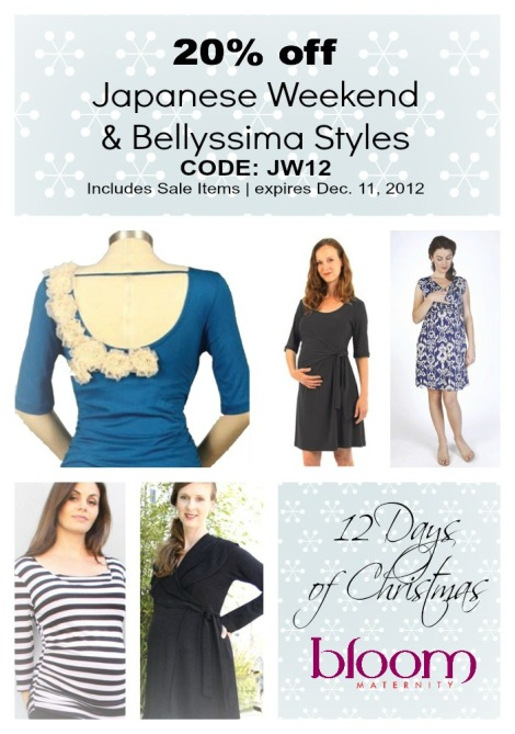 Day 4, 12 Days of Christmas | @BloomMaternity | BloomMaternity.net